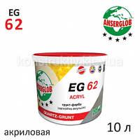 Грунт-краска Anserglob EG-62 Адгезионая эмульсия 10 л,