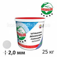 Штукатурка акриловая Anserglob барашек 2,0 мм белая, 25 кг