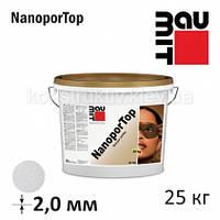 Штукатурка силиконовая Baumit НанопорТоп 2К барашек, 25 кг