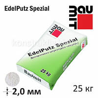 Штукатурка минеральная Baumit ЭдельПутцШпэциал 2R короед, 25 кг