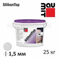 Штукатурка силиконовая Baumit СиликонТоп барашек 1,5 мм, 25 кг