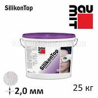Штукатурка силиконовая Baumit СиликонТоп Короед 2,0 мм, 25 кг