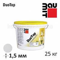 Штукатурка акриловая Baumit ДуоТоп 1,5К барашек, 25 кг