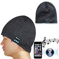 Шапка с Bluetooth блютуз наушниками