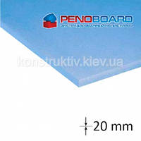 Плита полистирольная Penoboard 20*600*1250 мм (0,75 кв.м)