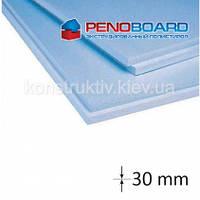 Плита полистирольная Penoboard 30*600*1250мм (0,75 кв.м)