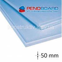 Плита полистирольная Penoboard 50*600*1250мм (0,75 кв.м)