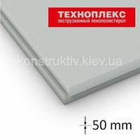 Экструдированный пенополистирол Техноплекс 50*580*1180мм (0,68 кв.м)
