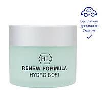 Увлажняющий крем HYDRO-SOFT CREAM ReNew Formula Holy Land 250 мл