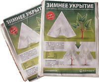 Зимнее укрытие Agreen декоративных растений М
