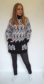 Женский вязаный свитер большого размера