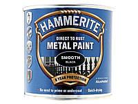 «Hammerite» глянцевый 0,7 л.