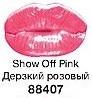 """Блеск для губ """"Незабываемый поцелуй"""", цвет Show of Pink, Дерзкий розовый, Avon Perfect Kiss, Эйвон, 88407"""