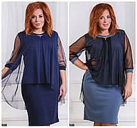 Нарядное платье на новый год большого размера 50-56