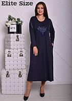 Трикотажное платье темно-синее украшено камнями длинный рукав 48+