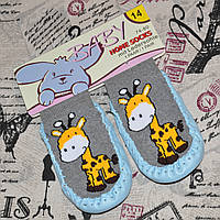 Носки - чешки махровые для детей