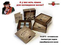 Камни для виски Wild West 4 увеличенные, в деревянной коробке