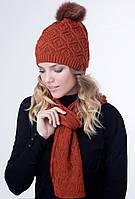 Комплект женская шапка с бубоном и шарф НАТА
