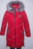 Подростковая зимняя куртка на замке с капюшоном и мехом красная