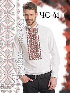 Мужская вышитая сорочка (заготовка) ЧС-41