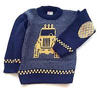 Детский свитер на мальчика (синий трактор)