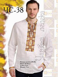 Мужская вышитая сорочка (заготовка) ЧС-38