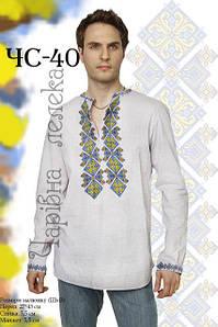 Мужская вышитая сорочка (заготовка) ЧС-40