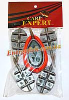 Набор Carp Expert 5 кормушек Method 30-40-50-60-70g с мягкой оправкой