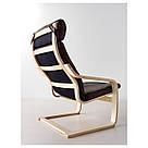 ПОЭНГ кресло, фото 3