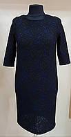 Коктейльное платье,синий люрекс с черными цветами Pretty  (Италия)