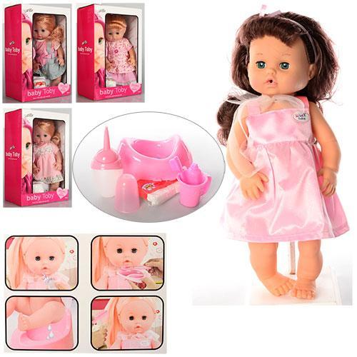 Кукла 30900B3-C3-C4-D1  37см,зв,горшок,бутылочка,стакан,подгуз,4вида,в кор,24,5-39-15,5см