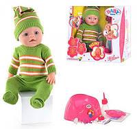Детский пупс BB 8001H, плачет, можно купать и кормить, писает, в комплекте с аксессуарами.