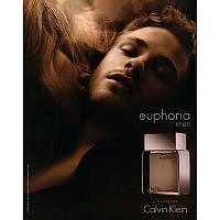 Мужская парфюмированная вода Calvin Klein- euphoria intense
