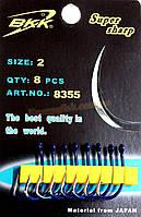 Крючок BKK Сarp 8355 № 2, 8шт кованный