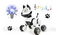 Робот Собака інтерактивна танцює, світло і звук, реагує на команди, фото 1