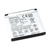 Батарея Sony Ericsson EP500 Xperia ST15i ST17i X8 E15i Vivaz U5i U8i