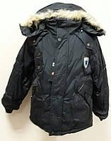 Детская куртка холодная осень на мальчика р. 3-5 лет