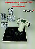 Портативный рентген + радиовизиограф