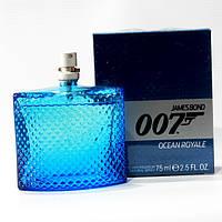 Мужская парфюмерная вода James Bond 007- Ocean Royale
