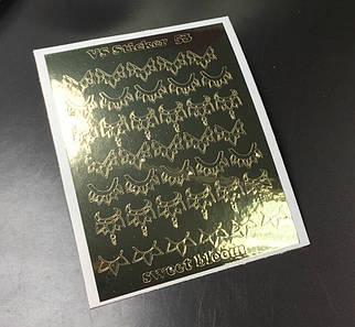 Металлизированные наклейки для ногтей. № 55