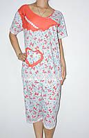 Пижама женская полубатальная. В ростовке 5 шт.(разные цвета). Размер ХL-4XL. (48-54).
