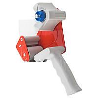 Диспенсер для скотча Т 291R 50 мм