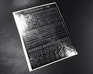 Металлизированные наклейки для ногтей № 26