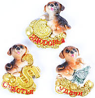 Магнит Собака