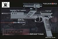 Пистолет с лазерным прицелом на пульках SP1-81