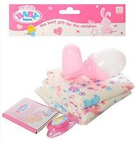 Набор аксессуаров для куклы или пупса YF994