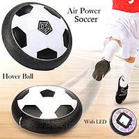 Летающий мяч аэрофутбол Hover Ball