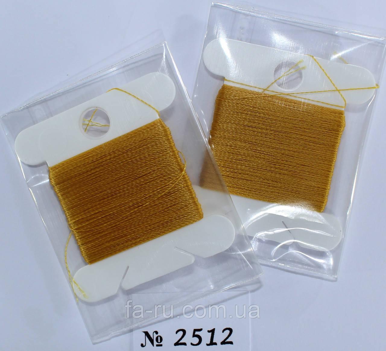 Нить для бисера TYTAN 100 №2512. Золотисто-желтый 30 м