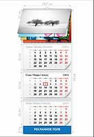 """Календарь """"Четыре сезона"""""""