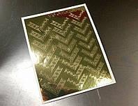 Металлизированные наклейки для ногтей. № 17